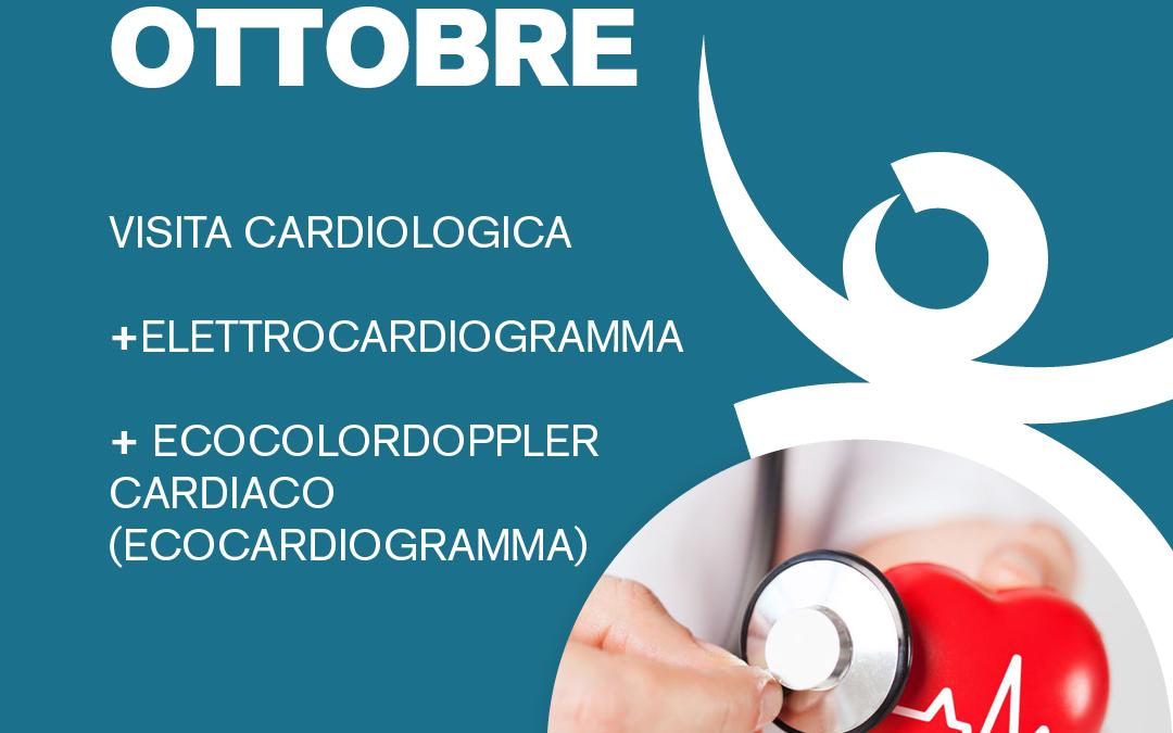 Promo cardiologica